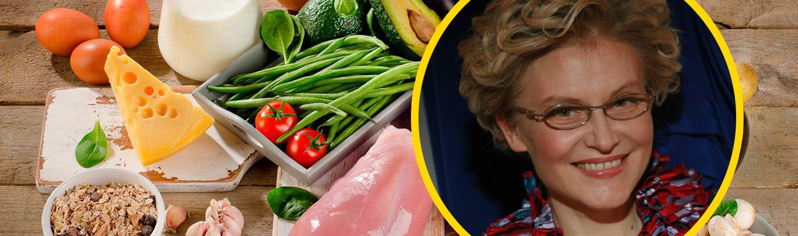Как Сбросить Вес По Диете Малышевой. Десять бесплатных диет от Елены Малышевой