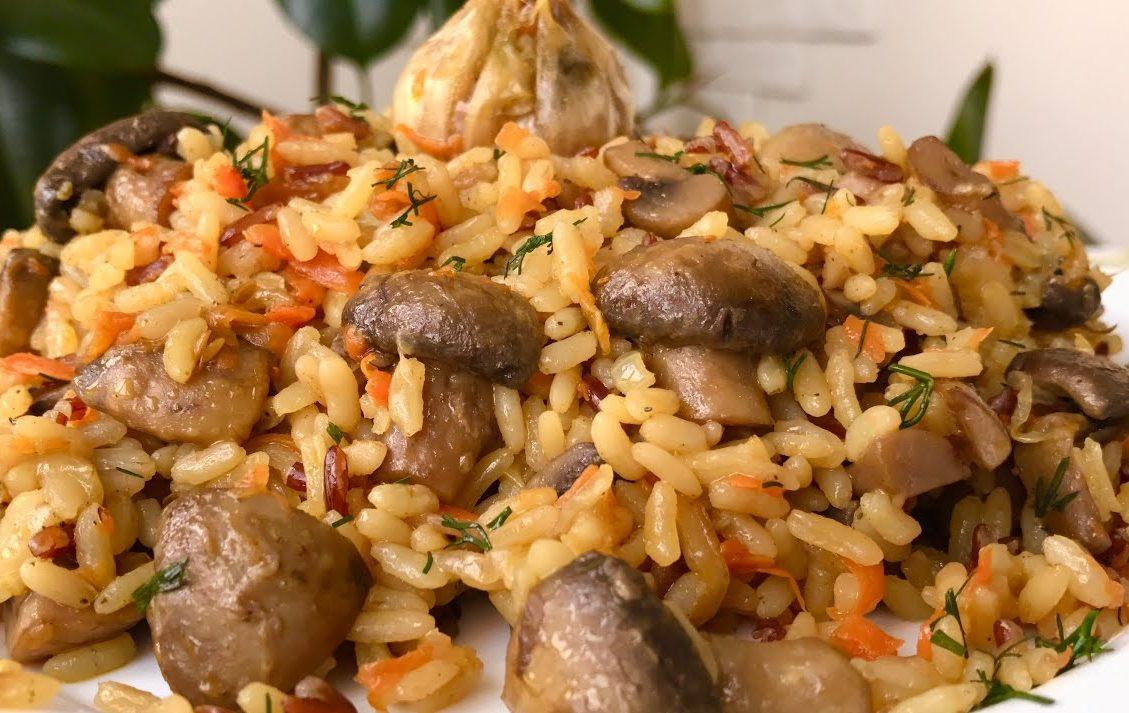 Вегетарианский плов с грибами