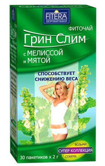 Чай «Грин Слим» для похудения