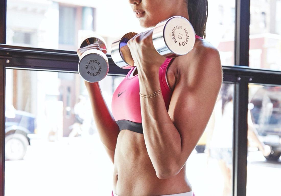 Какие веса лучше всего брать?