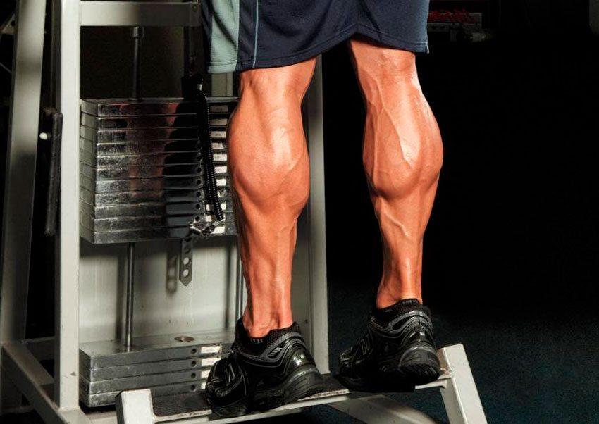 Подъем на носочки с согнутой ногой