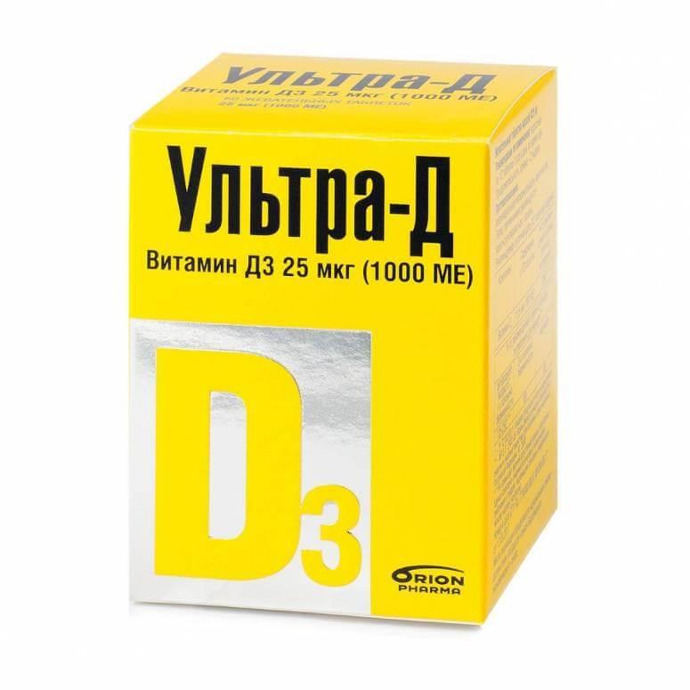 Витамин «Ультра-Д»