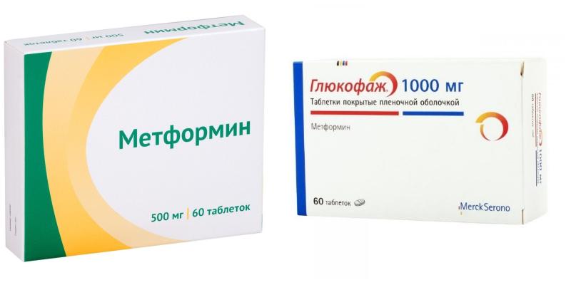 Что лучше: Метформин или Глюкофаж для похудения