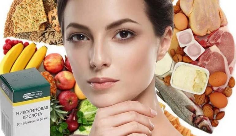 Никотиновая кислота для лица и кожи