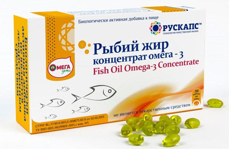 Рыбий жир - Омега-3