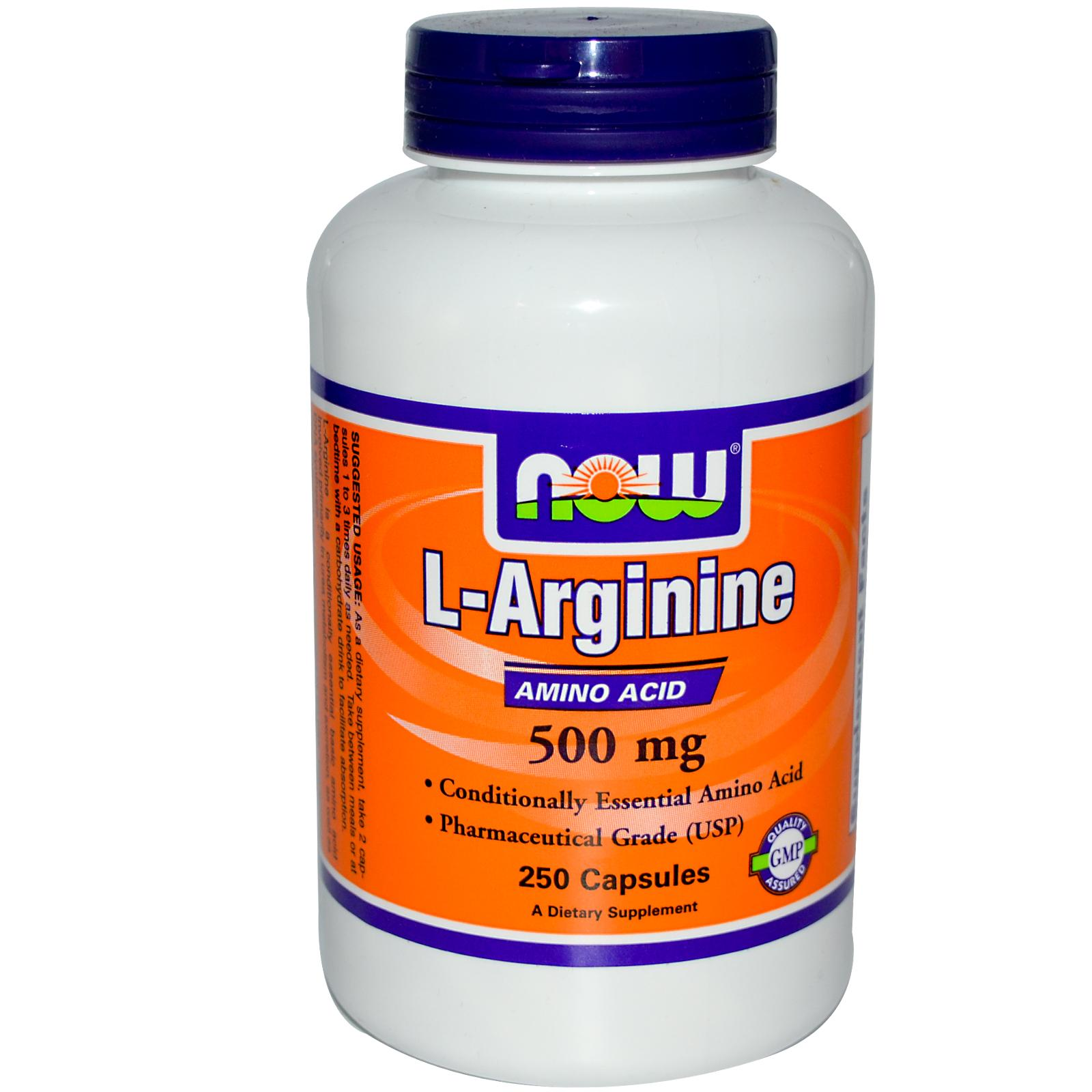 Аминокислота Л-аргинин