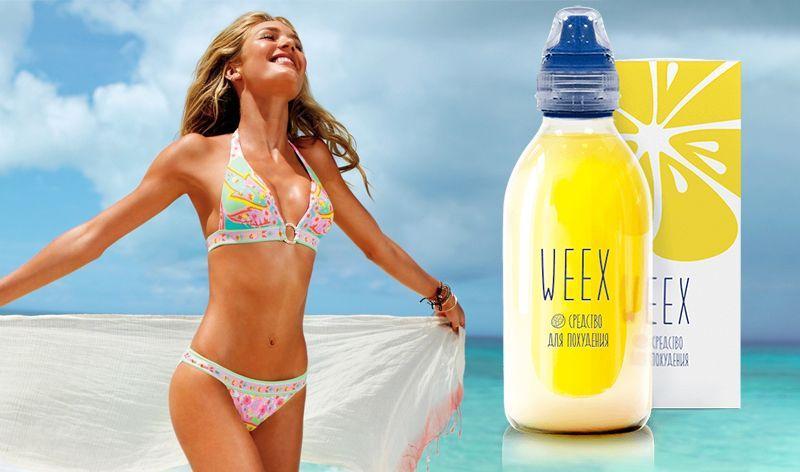 Средство для похудения Weex