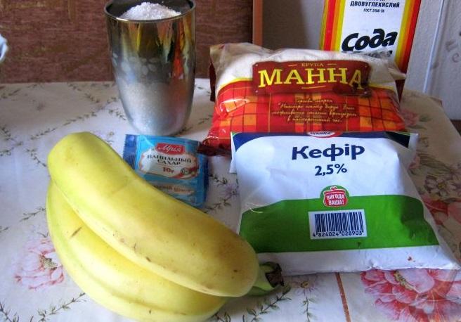 Подготавливаем и вымеряем необходимое количество ингредиентов
