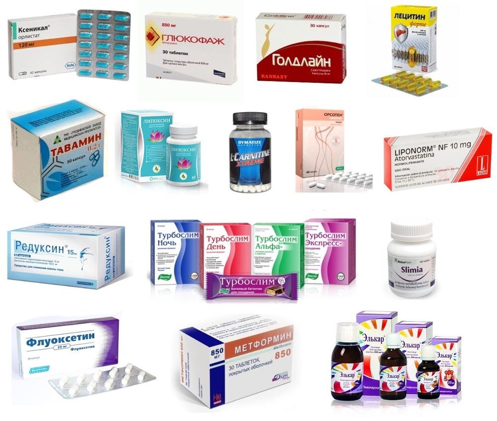 Список препаратов для снижения веса