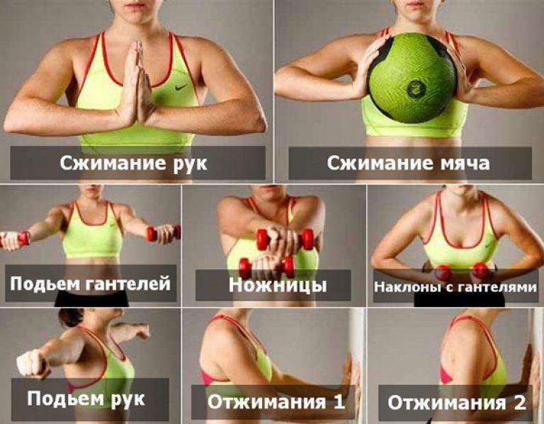 Комплекс эффективных тренировок